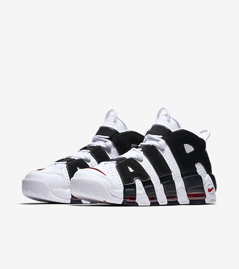 Nike Air More Uptempo 'Scottie Pippen'