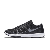 Nike Zoom Train Incredibly Fast Mens Training Shoes Deals