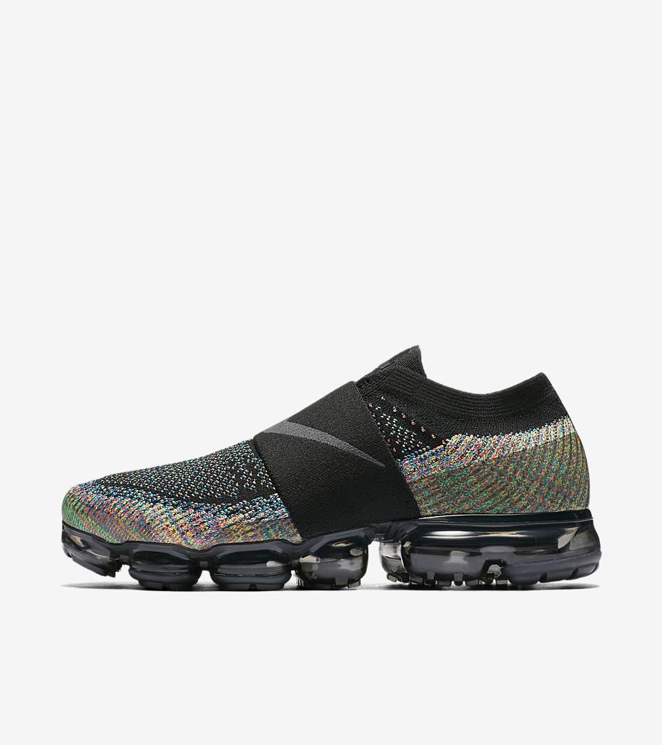 Nike Vapormax Rainbow